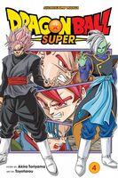 Dragon Ball Super Volume 04